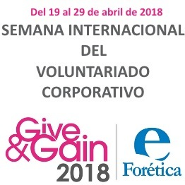 irs_givegainday_2018